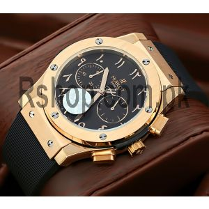 Hublot Classic Fusion Arabic Dial Watch Price in Pakistan